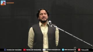 Zakir Iqbal Hussain Shah (Bajar) - AGHA - Northampton (UK) - 23rd July 2017