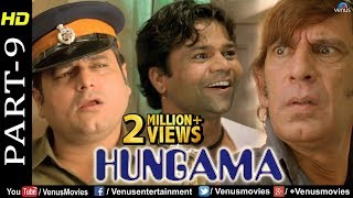 Hungama - Part 9 | Paresh Rawal, Rajpal Yadav & Manoj Joshi | Hindi Movies | Best Comedy Scenes
