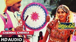 Pelli Sandadi - Chemma Chekka song | Srikanth | Ravali Telugu Old Songs