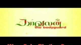 Kavalan Tamil Movie Part 1 of 16 Vijay