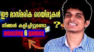 മാസ്സല്ല മരണമാസാണ് | TOP THRILLING GAMES | MALAYALAM