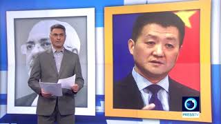 China has arrested 2 Canadians in recent days