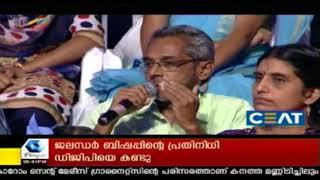 Naam Munnottu: LDF സർക്കാരിന്റെ രണ്ടാം വാർഷികം | നാം മുന്നോട്ട് | 12th July 2018