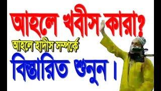 mufti usman goni salehi| মুফতি ওসমান গণি সালেহীর ঐতিহাসিক ওয়াজ | islamic waz | islamic culture bd|