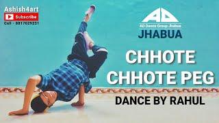 Chhote Chhote Pag | Dance By Rahul | AD Dance Group Jhabua