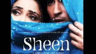 Tum Dua Karo [Full Song] (HD) With Lyrics - Sheen