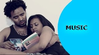 Kesete Hadera (Wedi Hadera) - Aytgshi |ኣይትግሺ - New Eritrean Music 2016 - Ella Records