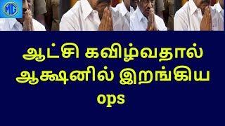 maitreyan mp comments on merger|tamilnadu political news|live news tamil