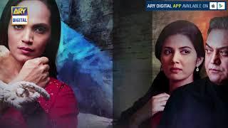 Nibah Episode 3 ( Teaser) - ARY Digital Drama