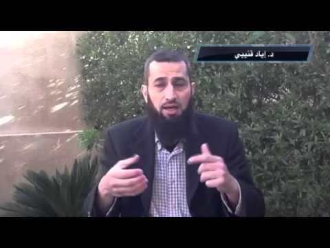 CRM: Allah nous prouve son affection à travers les épreuves par le Dr. Eyad Qunaibi