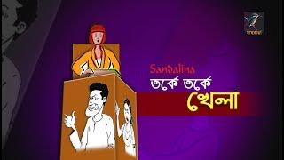 Torke Torke Khela | Irin Sultana, Ishika Khan, Oishi | TV Show | Maasranga TV Official | 2017
