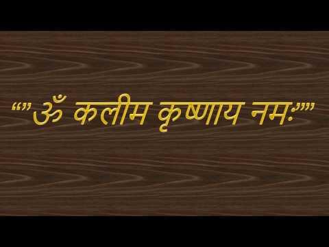 Xxx Mp4 Vashikaran Mantra Aurat Ko Apne Vash Me Karne Ka Mantra 3gp Sex