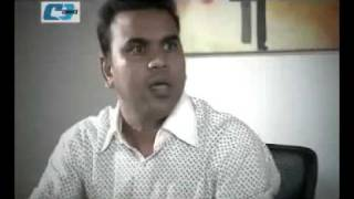 bangla new natok private riksha part-1