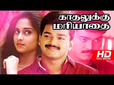 Xxx Mp4 Tamil Full Movie Kadhalukku Mariyadhai Ft Ilayathalapathi Vijay Shalini 3gp Sex