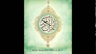 Sura Al Imran -03 Mishary Al Afasy | Bangla Audio Translation