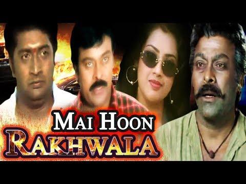 Xxx Mp4 Latest Hindi Dubbed Movie Of Chiranjeevi Main Hoon Rakhwala Full Movie Sneham Kosam Action Movie 3gp Sex