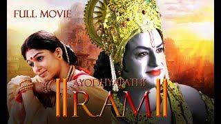 Ayodhyapati Ram Hindi Full Movie with Hindi Songs   Hindi Dubbed Devotional Movies 2018