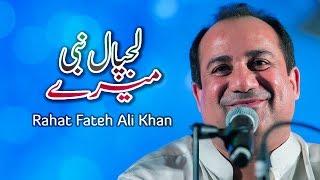 Lajpal Nabi Mere - Rahat Fateh Ali Khan - Soulful Voice