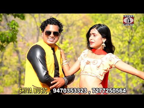 Xxx Mp4 ♥ लाल दुपट्टा ♥ Lal Dupatta Nagpuri Video Song 2017 Pritam And Aishwarya Jharkhand 3gp Sex