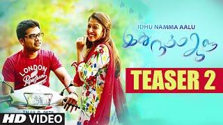 Idhu Namma Aalu | Video Song Teaser | T.R.Silambarasan STR, Nayantara,Andrea Jeremiah