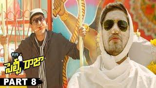 Selfie Raja Latest Telugu Movie Part 8 || Allari Naresh, Sakshi Chowdhary