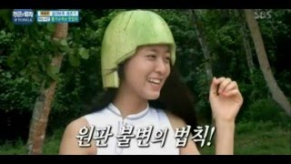 160502 Netizens are sick of seeing Seolhyun on 'Laws of the Jungle'