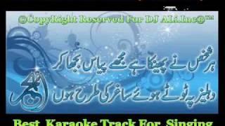 Jab TaK Tum Samnay Raho Gay ( Karaoke Track For Singing )