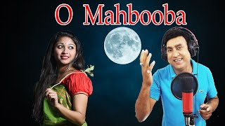 Sangam-O Mehbooba Tere Dil Ke Paas Hi-Mukesh:cover Rakesh shrivastav
