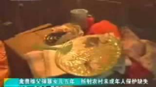 china man rape his 14years old daughter