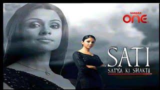 SATI... Satya Ki Shakti   Promo   Sahara One
