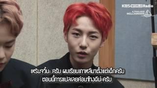 [THAISUB] 170217 NCT DREAM KBS World Arabic Interview Part 2
