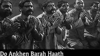 Do Aankhen Barah Haath 1957, 113/365 Bollywood Centenary Celebrations
