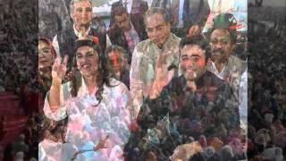 Bilawal Ke Sourat Me Bhutto Nazar Aaya