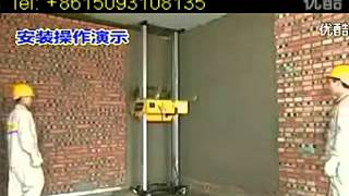 New Automatic wall rendering machine,wall plastering machine AWQ800