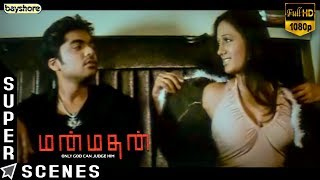 Manmathan - Train Scene | Silambarasan | Jyothika | Goundamani | Santhanam