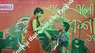 Pohela Boishakh 1423// FBS Festival (University Of Dhaka)