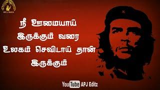 Che Guevara Motivation WhatsApp status   WhatsApp status Tamil video   WhatsApp status video Tamil