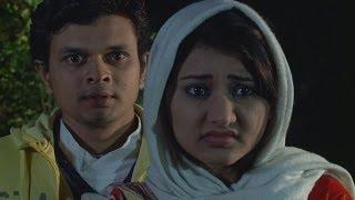 Bangla Natok Nilkontho (thriller)