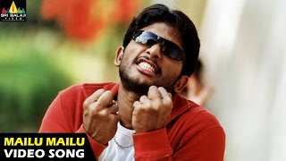 Bunny Songs | Mailu Mailu Video Song | Allu Arjun, Gouri Mumjal | Sri Balaji Video