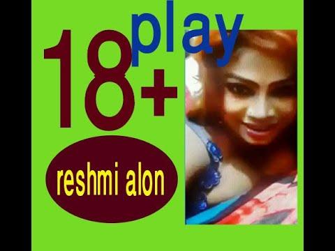 Xxx Mp4 18 Video Don T Forget For 18 Bangladeshi Reshmi Alon Imo Fun 3gp Sex