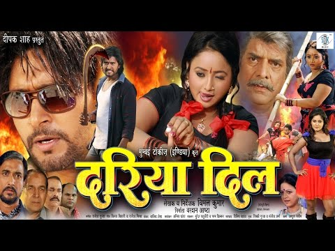 Xxx Mp4 Dariya Dil Superhit NEW Full Bhojpuri Movie Rani Chatterjee Yash Kumarr Anjana Singh Rakhi Tripathi 3gp Sex