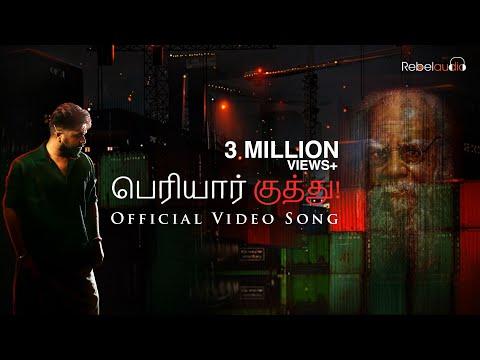 Xxx Mp4 Periyar Kuthu Official Video Song STR Madhan Karky Ramesh Thamilmani Rebel Audio 3gp Sex