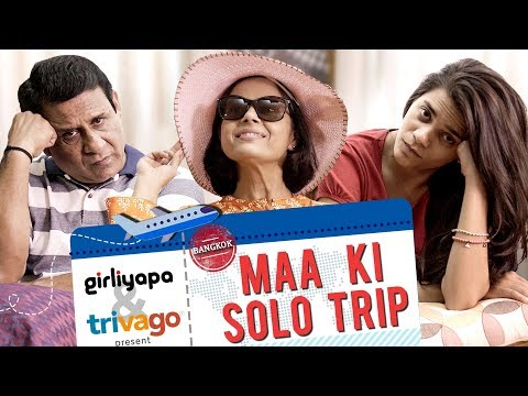 Xxx Mp4 Maa Ki Solo Trip Feat Srishti Shrivastava Girliyapa 3gp Sex
