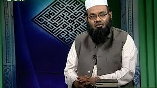 Apnar Jiggasa | Episode 1774 | Islamic Talk Show - Religious Problems and Solutions