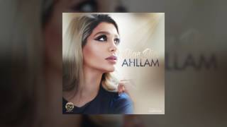 Ahllam - Dige Dire OFFICIAL TRACK