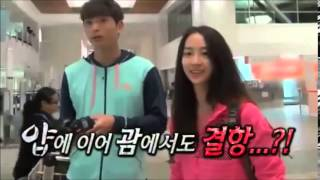sistar dasom cut law of the jungle ep 168