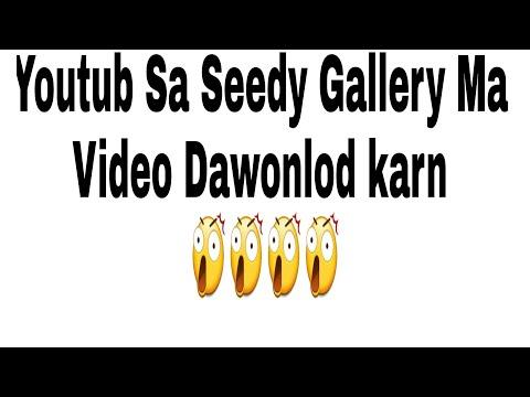 Youtub Sa video Dawonlod karn Just One Click