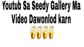 Youtub Sa video Dawonlod karn Just One Click