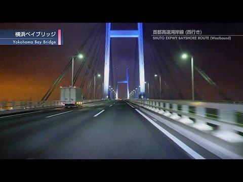 車載動画 深夜の首� 高速湾岸線(リメイク版)