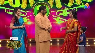 Comedy Super Nite - 2 with Swami Sandeepananda Giri │Flowers│CSN# 83